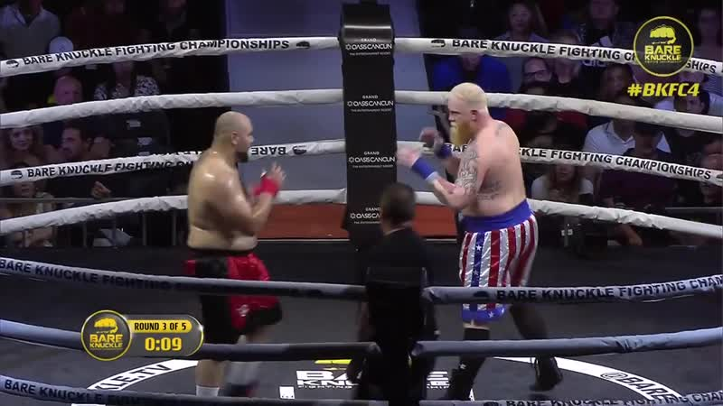 Bare Knuckle Fighting Championship 4 Sam Shewmaker vs Jaime Arevalo