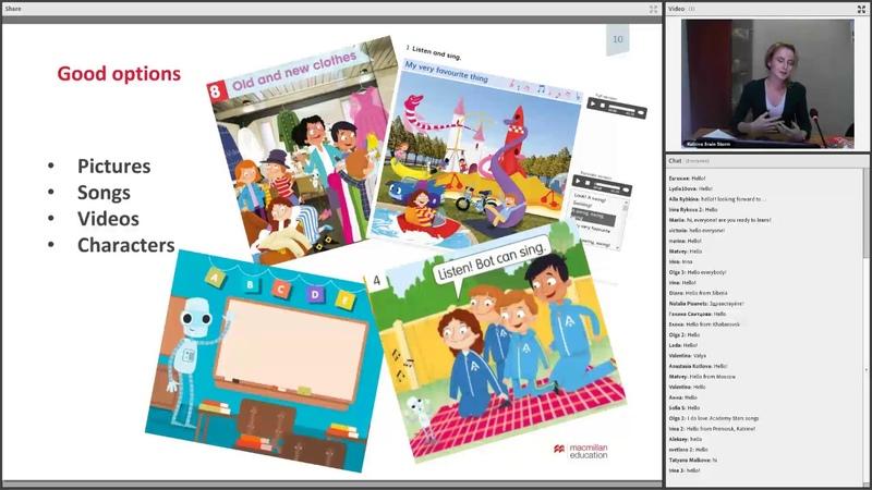 Вебинар Использование интернет ресурса на уроке и дома с детьми 7 10 лет