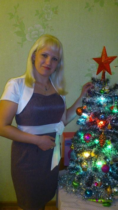 Наталья Александрова, 9 декабря 1981, Волгоград, id61493193