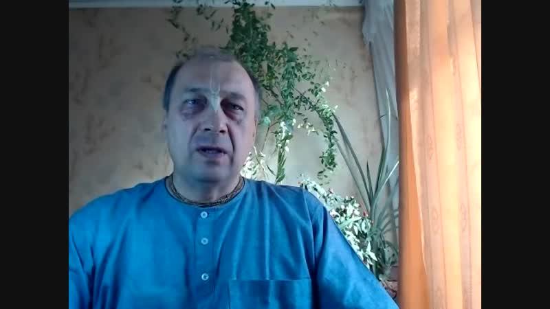 Калачандра Прабху.Приглашение в группу по изучению Бхагавад Гиты
