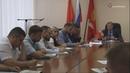 В администрации Серпухова говорили о погашении задолженности за энергоресурсы