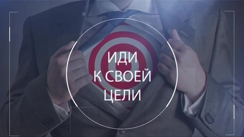 Промоушен Быстрый старт от SkyWay Invest Group