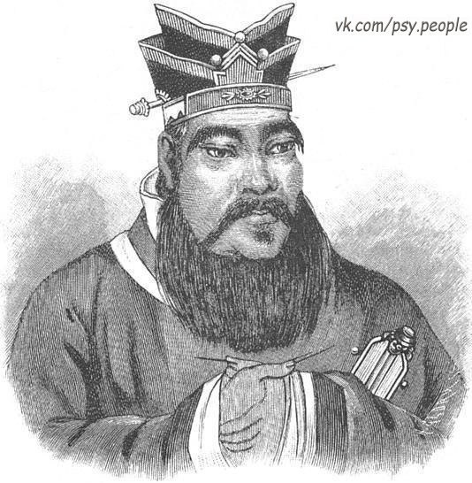 Когда то Конфуцию задали вопрос: «Правильно ли отвечать добром на зло?» На что он ответил: «Добром нужно отвечать на добро, а на зло нужно отвечать справедливостью».