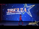 Кристина Абрамовская Песенка МАШкетёра