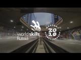 World Skills 2018 Сахалин