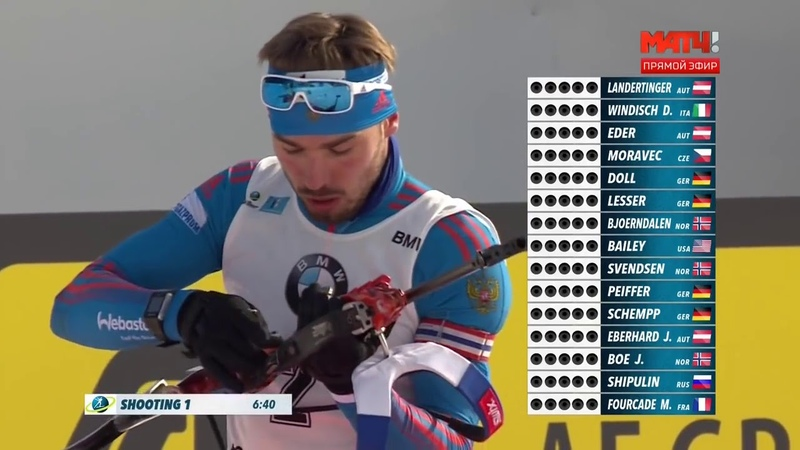 Биатлон 19 03 2017 Масс старт Мужчины Холменколлен Норвегия