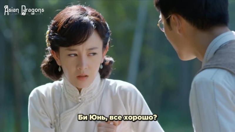[11/47] Мечта женщины о просвещении / A Scholar Dream of Woman / 碧血书香梦