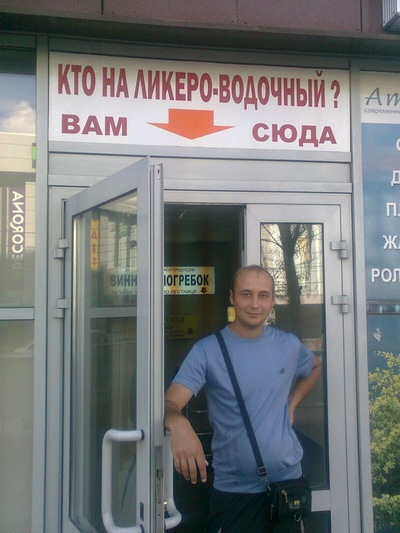 Вова Кудря, 26 сентября , Урень, id221814297