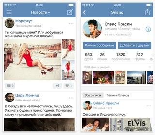 Социальные сети прилож 4 социальные