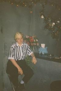 Ирина Иванова, 12 февраля 1974, Винница, id138242839
