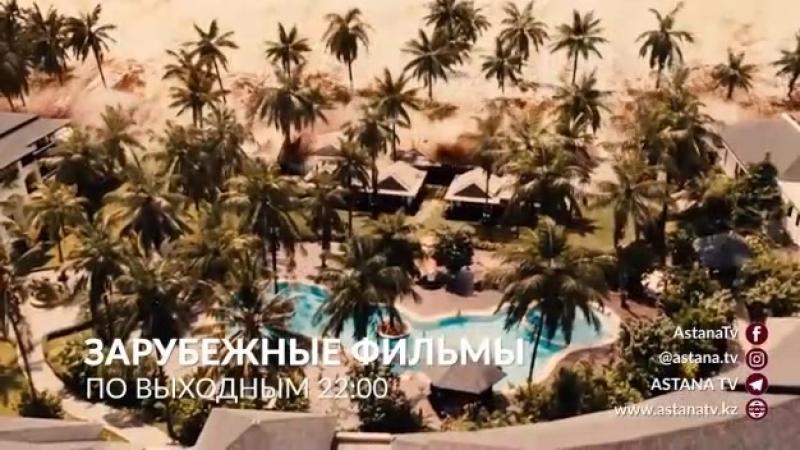 Зарубежные фильмы » Freewka.com - Смотреть онлайн в хорощем качестве