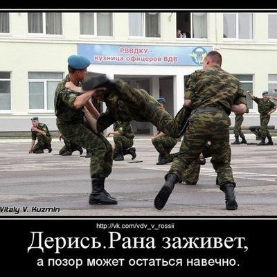 Илназ Зямилев, 1 марта , Казань, id126073760