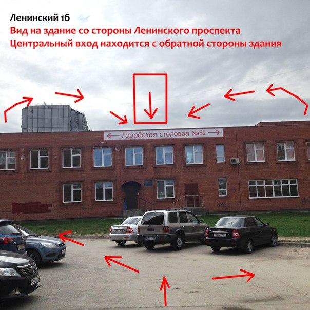 схемы проезда и маршрутки)