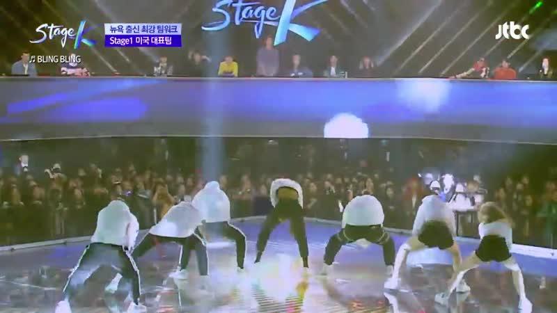 USA team - Bling Bling iKON on Stage K | Naver TV (1)