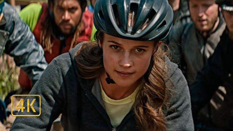 Игра в лисицу. Погоня на велосипедах по городу. Tomb Raider: Лара Крофт