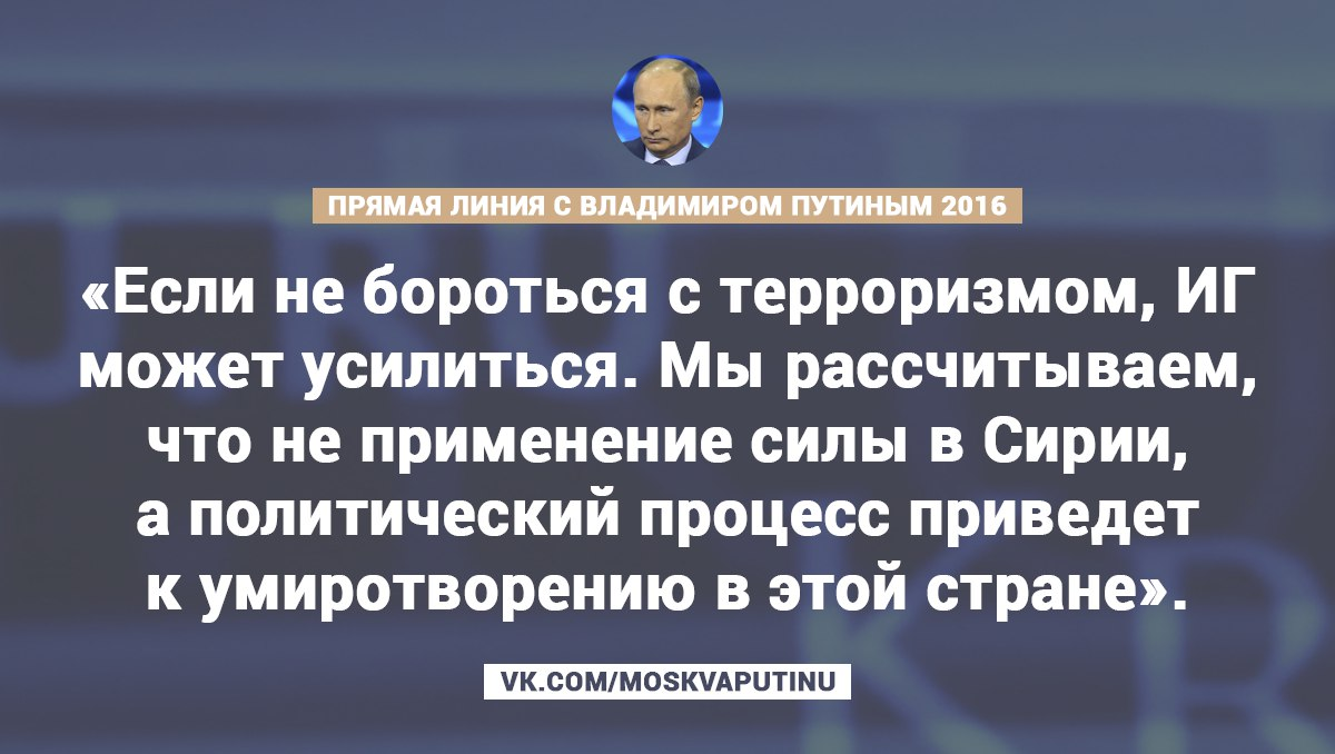 Путину задали вопрос о личной жизни 3