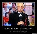 Ilya Lokotilov фото #31