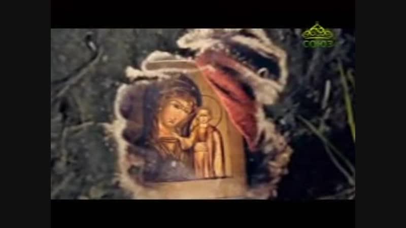 Заступница.Казанская Икона Божией Матери