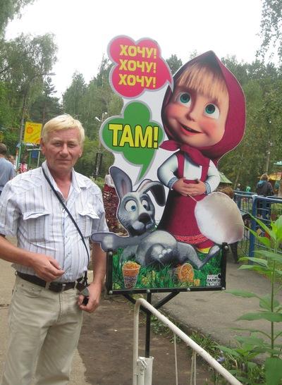 Анатолий Логинов, 31 августа 1992, Чайковский, id150839317