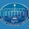 Братский государственный университет