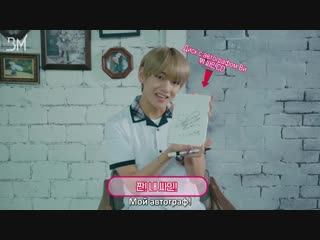 [RUS SUB][04.09.18] Smart TV Ch.BTS: Studying for Exams TV