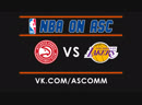 NBA | Hawks VS Lakers