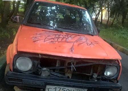 Из двора в Петровско-Разумовском проезде вывезли брошенный автомобиль