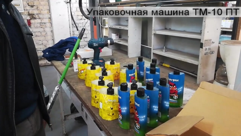 Термоусадка слив-этикеток - машина ТМ - 10ПТ (2)