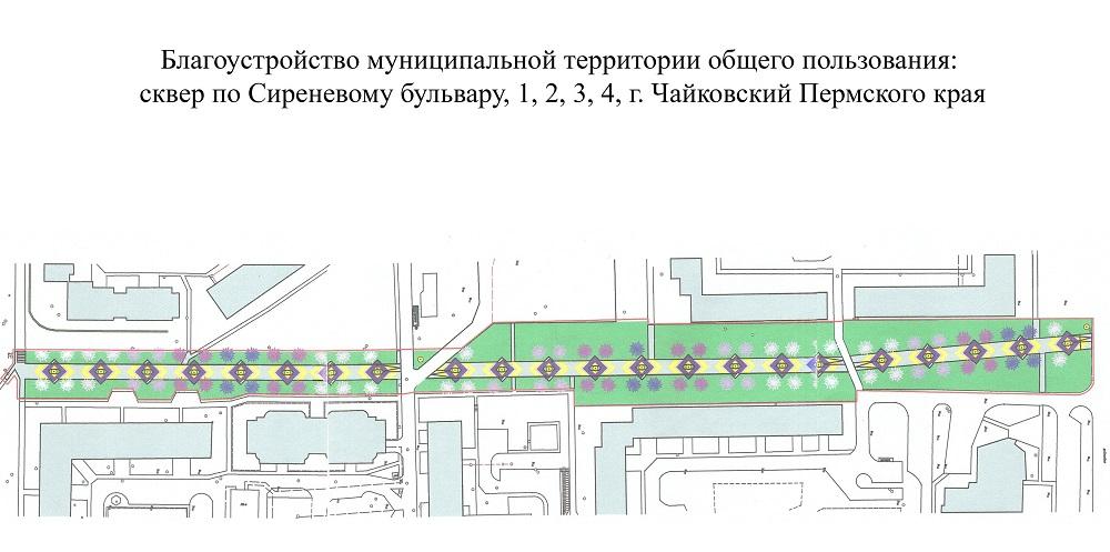 сквер по сиреневому бульвару в Чайковском, 2018 год