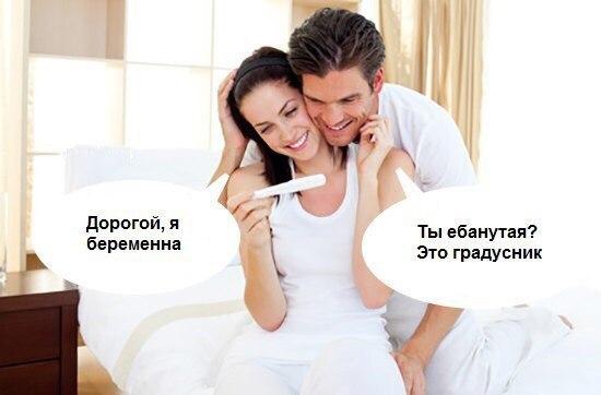 http://cs543101.vk.me/v543101466/d540/wySxcr1FmIc.jpg