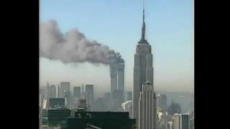 Атака на башни близнецы 11 сентября 2001