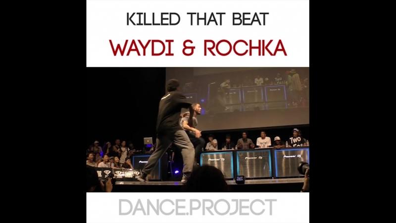 Waydi Rochka | Danceproject.info