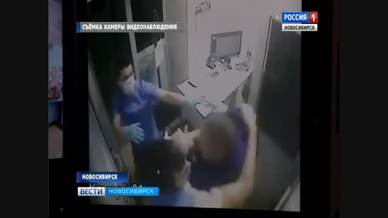 Cкандал в новосибирском травмпункте сопровождающий пациентки напал на врача