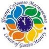 Мастера Сада - садовый центр и питомник растений