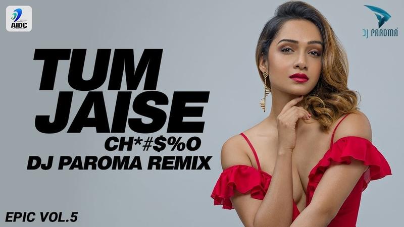 Tum Jaise Chutiyo Ka Sahara Hai Dosto Remix DJ Paroma Rajeev Raja
