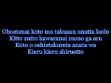 Kana Boon-Silhouette (lyrics)