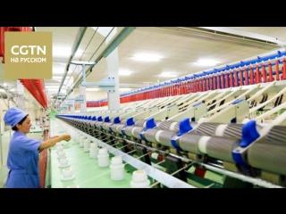 Китай инвестирует в развитие текстильной отрасли Таджикистана