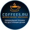 Интернет-магазин кофемашин и бытовой техники
