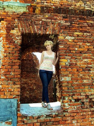 Алина Степаненко, 12 сентября , Минск, id18172597