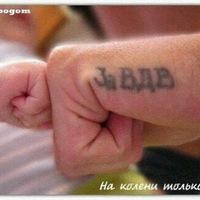 Анатолий Заяц, 11 января , Новокузнецк, id145878017