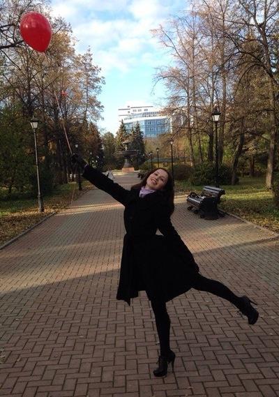 Наташа Клементьева, 29 декабря 1993, Екатеринбург, id21897099