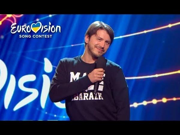 Небачене Євробачення 2018. Выпуск 1 от 30.03.2018