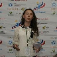 Алия Миниярова