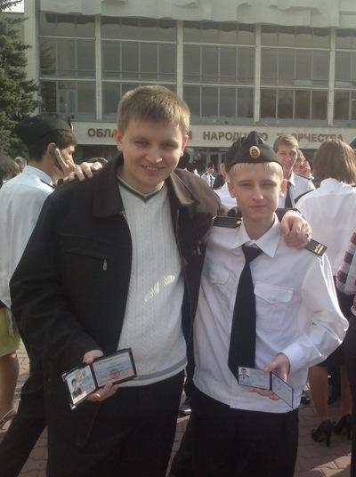 Эдик Харченко, 26 октября , Азов, id17095245