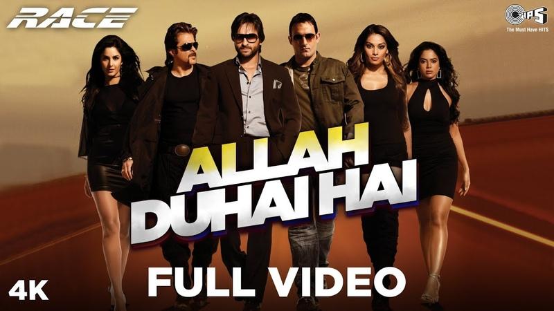 Allah Duhai Hai Full Video - Race   Saif Ali Khan, Katrina Kaif, Bipasha, Akshaye, Anil, Sameera