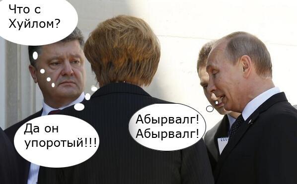 Ватный сектор, сеятель Путин, возвращение Гены. Свежие ФОТОжабы от Цензор.НЕТ - Цензор.НЕТ 2660