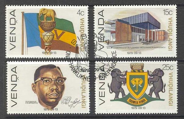 ПОЛИТИЧЕСКАЯ ФИЛАТЕЛИЯ: МАРКИ, ИЗМЕНИВШИЕ МИР Почтовые марки это не только способ оплаты почтового сбора и предмет коллекционирования. История знает несколько случаев, когда марки в прямом