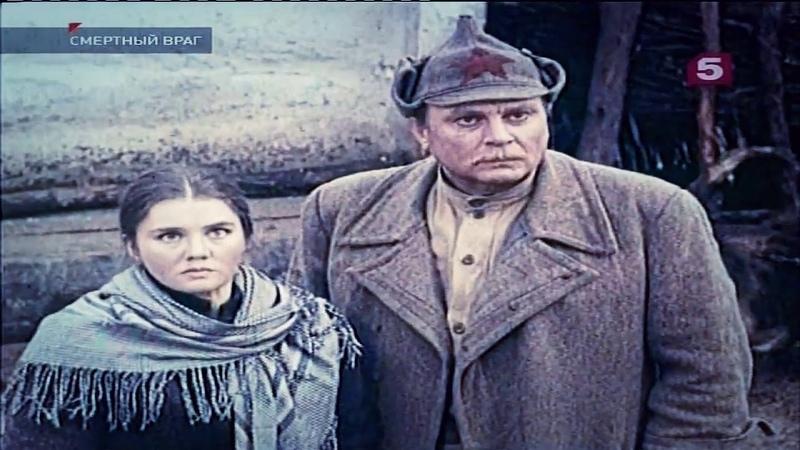 Смертный враг 1971 Драма мелодрама СССР HD p50