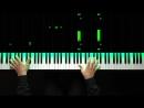 Requiem for a dream _ Piano tutorial _ How to play _ Sheets