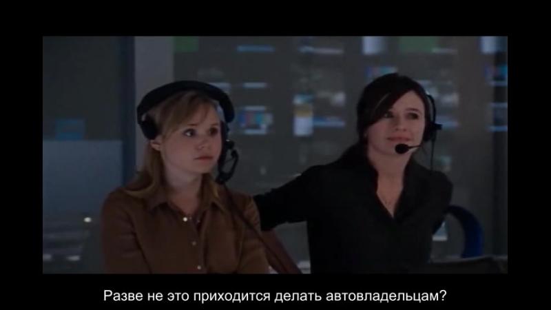 Закадровый голос Джесси в сериале Аарона Соркина